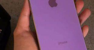 Эксклюзив: новый прототип iPhone просочился с завода Apple