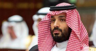 Саудовские королевские семьи хотят не допустить, чтобы наследнык принц Мохаммед Бин Салманстал королем