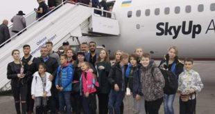 Международный конгресс «Щит» — детям переселенцам