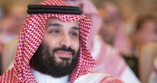 Бин Сальман запускает первый проект атомной электростанции в Саудовской Аравии