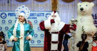 Международный конгресс «ЩИТ»  провел «НОВОГОДНЮЮ ФЕЕРИЮ» для более 300 детей
