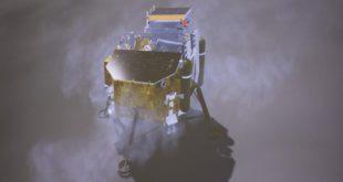 Китайский зонд Chang'e-4  впервые на Луне
