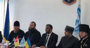 اوديسا مؤتمر تحت عنوان / التسامح في المجتمع وإدانة دعوات خطاب الكراهية بين الطوائف و الأديان