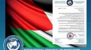 رسالة مفتوحة من منظمة الدرع الى مفوض المجلس الاوروبي لحقوق الانسان والى الامين العام للامم المتحدة