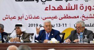 """عباس: الفلسطيني رقم صعب لا يمكن تجاوزه و""""صفقة القرن"""" انتهت"""