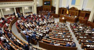 """البرلمان الاوكراني """"الإخصاء الكيميائي"""" لمغتصبي الأطفال في أوكرانيا"""