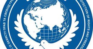 منظمة الدرع العالمية في سطور