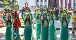 دعوة … لاحياء مناسبة عيد الاضحى المبارك في مدينة اوديسا الاوكرانية