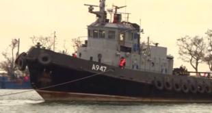 البحرية الأوكرانية تؤكد استلام السفن الثلاث وبدء سحبها إلى أوديسا