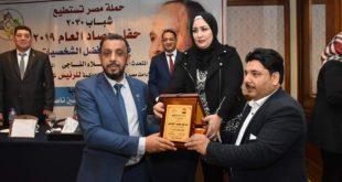مصر تستطيع / تكرم الدكتور صالح ظاهر رئيس منظمة الدرع العالمية كواحد من ابرز الشخصيات لعام ٢٠١٩