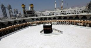 السعودية تدعو مسلمي العالم للتريث قبل وضع أي خطط خاصة بالحج أو العمرة بسبب كورونا