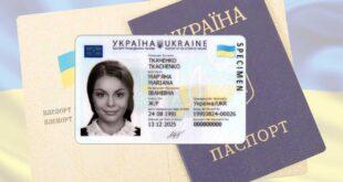 الحصول على الجنسية الأوكرانية