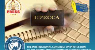 منظمة الدرع العالمية تهنئ بيوم الصحافة الاوكرانية
