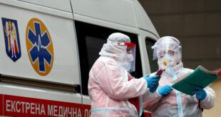 أوكرانيا تسجل رقما قياسيا في إصابات كورونا اليومية