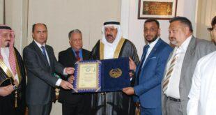 Арабская Лига наградила Дагер Салеха Мухамеда кубком и сертификатом — благодарностью.