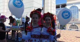 Международной организации «ЩИТ» Дети — наше будущее