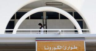 لبنان يدخل إغلاقا عاما ثالثا في ظل تفاقم تفشي كورونا