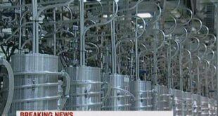 """إيران تتحدى العالم بـ""""خطوة جديدة"""" لتخصيب اليورانيوم"""