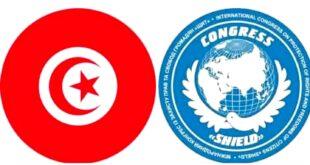 منظمة الدرع العالمية / سلاما لتونس الخضراء