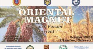 Международный Конгресс «ЩИТ» «Восточный магнит» в Украине 2021